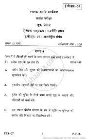 essay on indira gandhi essay on indira gandhi essay writing service essay on gandhi 1168 words