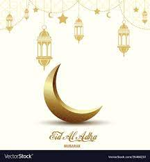 Eid al adha mubarak greeting card with islamic Vector Image