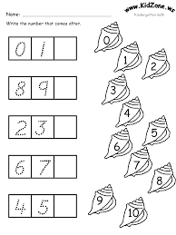 math activity pages - What comes Next? Number sequencing ocean theme ...