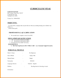 Indian Resume Format In Word Download Sample For Accountant File Ms