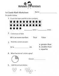 Kids : Grade Math Worksheets Free Printable For Teachers Review ...