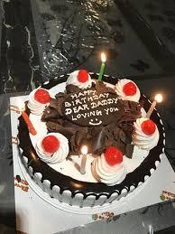 Cake For Daddy Birthday Unique Ifidelity Happy Birthday Dad Buy Line