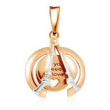 <b>Золотая подвеска</b> All <b>you</b> need is love