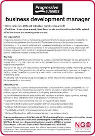 Cover Letter Business Development Position Lezincdc Com