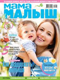 MmIMlsh6-7.2019 by Virtanen Anita - issuu