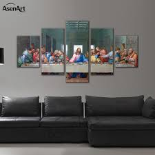 modern canvas wall art rectangle christian the last supper jesus large framed print painting living room on large christian canvas wall art with modern canvas wall art rectangle christian the last supper jesus