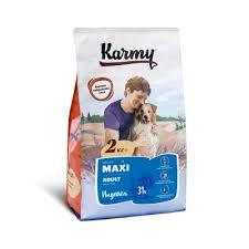 <b>Karmy</b> купить в Смоленске дешево с доставкой на дом на ...