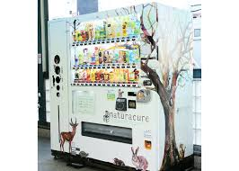 Advanced Vending Machines Unique Japan's Got An App For Your Appetite Giant Touchscreen Magic