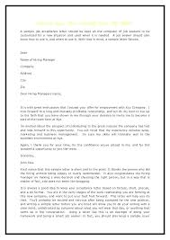 letter of job acceptance offer acceptance letter job email photo resume examples reply pdf of