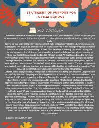assistance for statement of purpose for film school film school essay sample