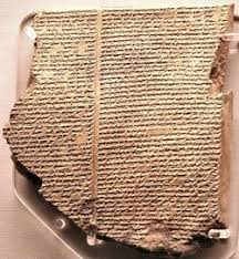 the epic of gilgamesh the coconut telegraph the epic of gilgamesh is among the earliest known works of literature an epic is a long poem that tells the story of legendary or heroic people or gods