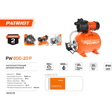 <b>Насосная станция Patriot</b> PW 800-20 P, 3000 л/ч в Москве ...
