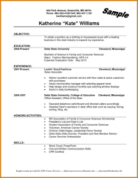 Retail Store Clerk Resume Sample Sidemcicek Com Skills Photo