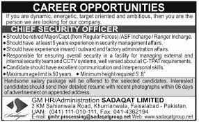 Sadaqat Limited Faisalabad Jobs For Chief Security Officer