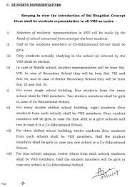 directorate of education govt of nct of delhi