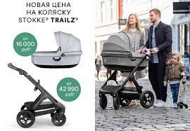 Аксессуары для колясок: купить в интернет-магазине, цены ...
