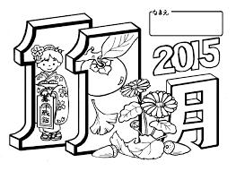 100 11月イラスト 塗り絵 子供と大人のための無料印刷可能なぬりえページ