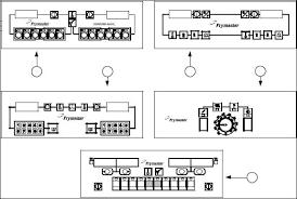 frymaster 8196321 user manual pdf h50 52 55