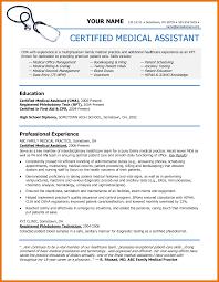 Entry Level Office Assistant Resume Office Clerk Resume Samples