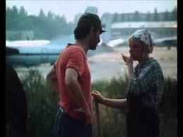 На привязи у взлётной полосы(1989) - YouTube