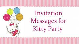 invitation-messages-kitty-party.jpg via Relatably.com