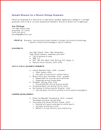 student resume no experience inspirational resume no experience cobble usa