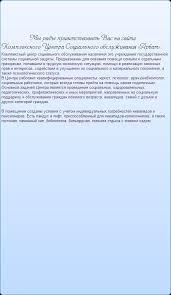 Отчет по производственной практике в коллегии адвокатов МИИГАиК Отчет по производственной практики Специфика Производственная практика проходила в Адвокатском кабинете Сайдуллина Д Адвокат по уголовным