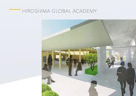 Japan School Design The Hiroshima Global Academy A Japanese School Full Of Promise