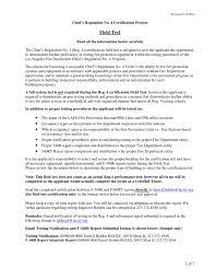 Lafd Chiefs Regulation No 4 Program Manual 2014 By Los
