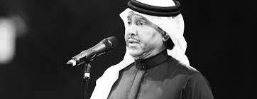 Mohammed Abdu / محمد عبده تذاكر الحفلة ومواعيد الجولة الغنائية القادمة -  Platinumlist.net