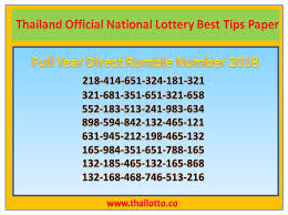 Thailand Lottery Full Year Direct Rumble Number Set 2018