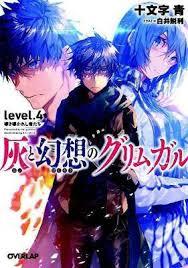 Arifureta shokugyou de sekai saikyou judul lain : 10 Rekomendasi Anime Isekai Sukajepang Com