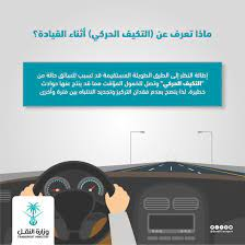 كيفية تسجيل الدخول موقع وزارة النقل وخطوات تفعيل الحساب