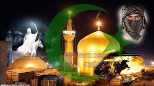 Resultado de imagen para el mahdi anti mesias