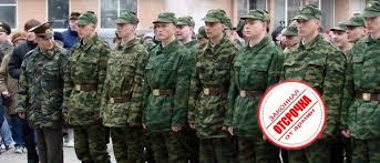 Отсрочка от армии по учебе первая вторая третья Отсрочка от армии по учёбе