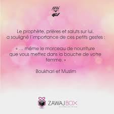 30 Citation Mariage Islam Mariage Francais