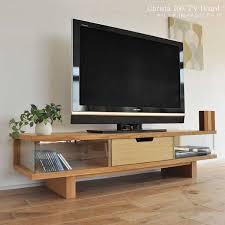 Modern Oak Tv Unit