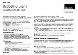 Form For Budgeting Budgeting Loan 2019 How Long And How Much Can I Get
