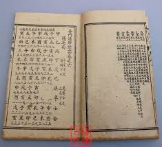 13pcs set antique books ancient books old book bindings surgery miracle miracle fighters index total