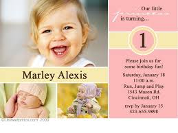 Birthday Invitations How To Make Simple 1st Birthday Invitation