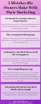 Questions To Ask Business Owners Infographic 5 Of The Biggest Marketing Mistakes
