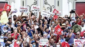 تونس - CNN Arabic