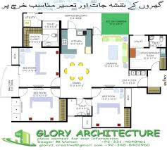 6 bedroom modern house plans 6 bedroom 2 story house plans fresh fresh contemporary house designs