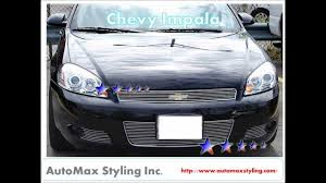 Chevy Impala Grilles - YouTube