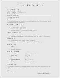 Resume Objectives For Teachers Fresh Resume For Internships