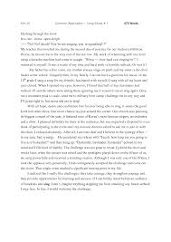 sample essays family background essay example financial view larger college admission essay outlines