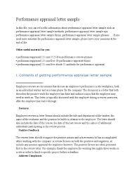 Performance Appraisal Letter Sample Performance Appraisal