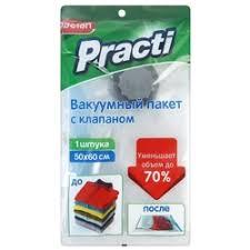 <b>Вакуумные пакеты</b> для хранения вещей — купить на Яндекс ...