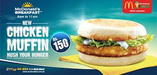 mcdonalds breakfast deals prices