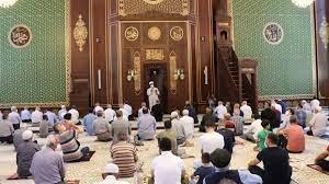 Bayram namazı nasıl kılınır? Bayram namazı camilerde kılınacak mı? – Global  Bursa